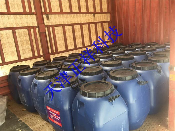 提高混凝土回彈強度專業方法 刷Z2增強劑