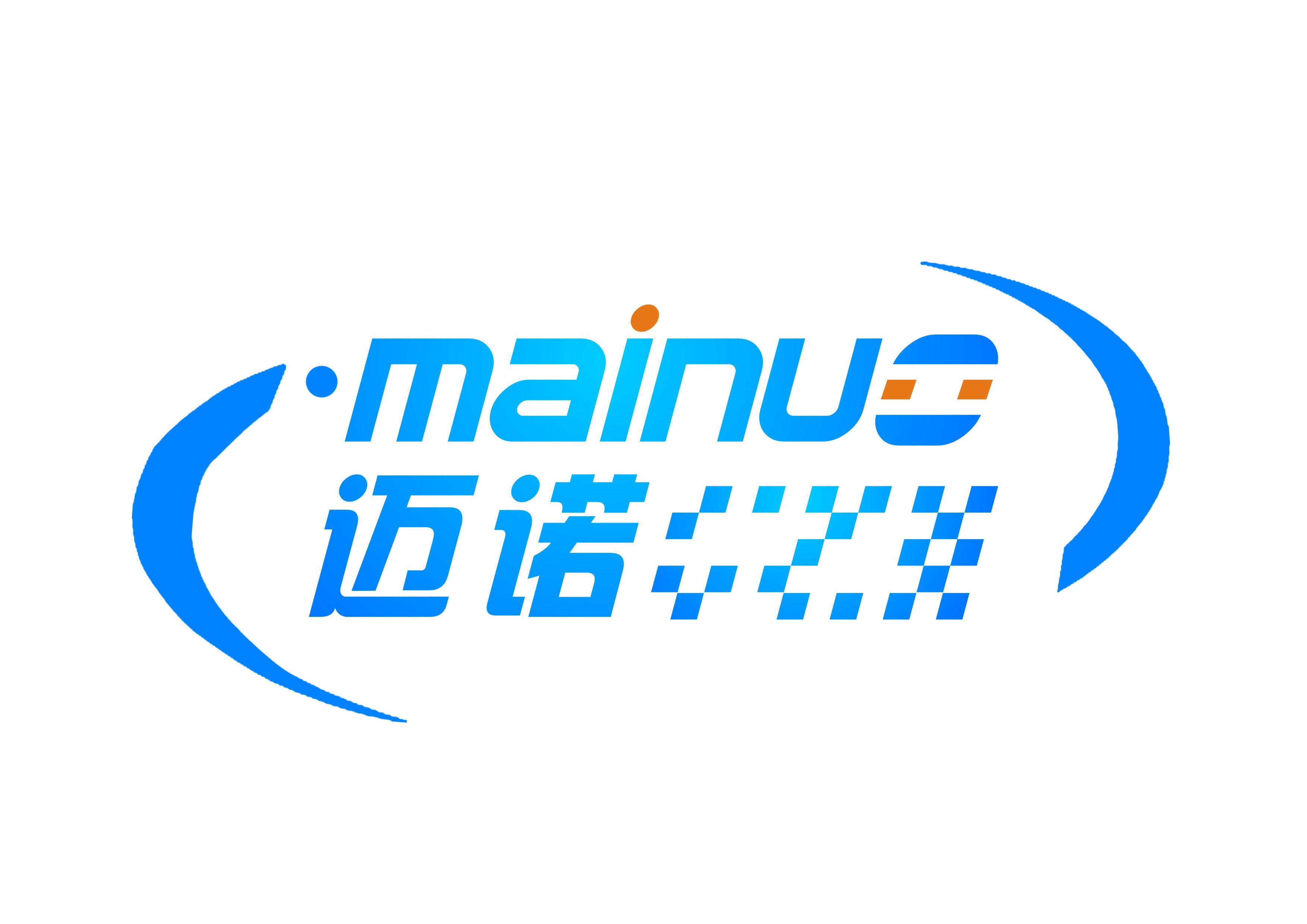 河北邁諾科技發展有限公司