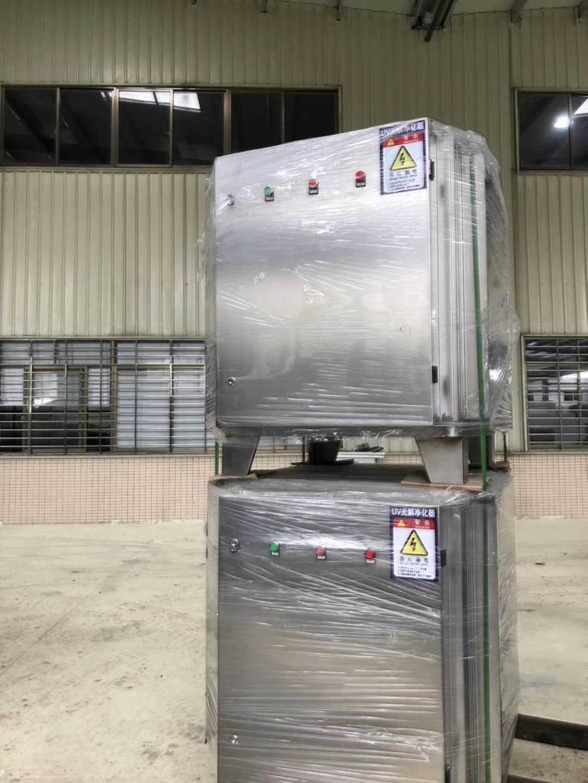 东城废气处理UV光解净化器设备