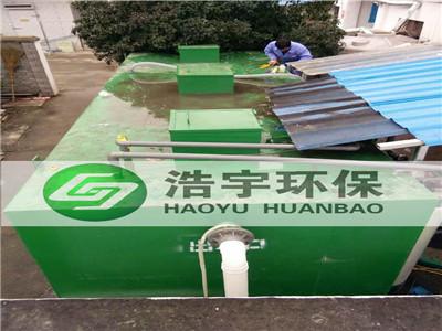 三亚医疗污水处理设备