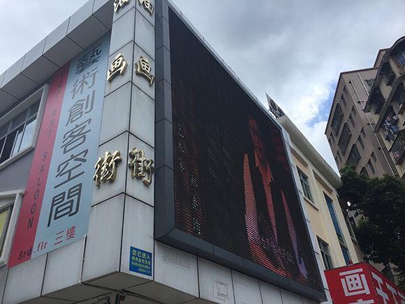 揭阳幼儿园培训学校房屋安全检测新单位目录