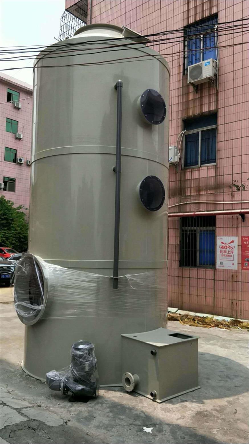 阳江旋流板喷淋塔