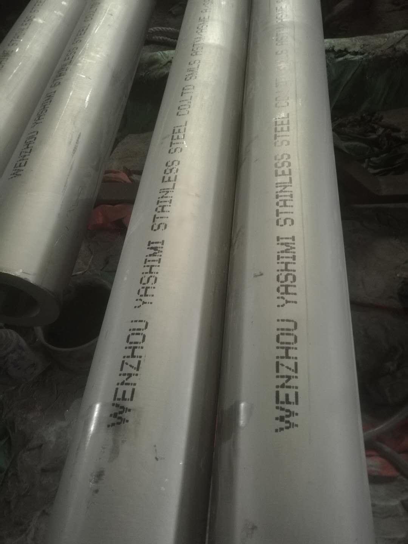 618外径不锈钢管1Cr18Ni9Ti