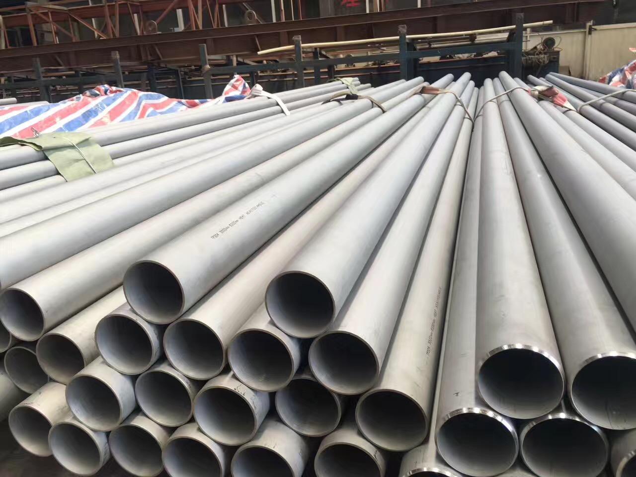 山西长治长子ISO 2037卫生级不锈钢管
