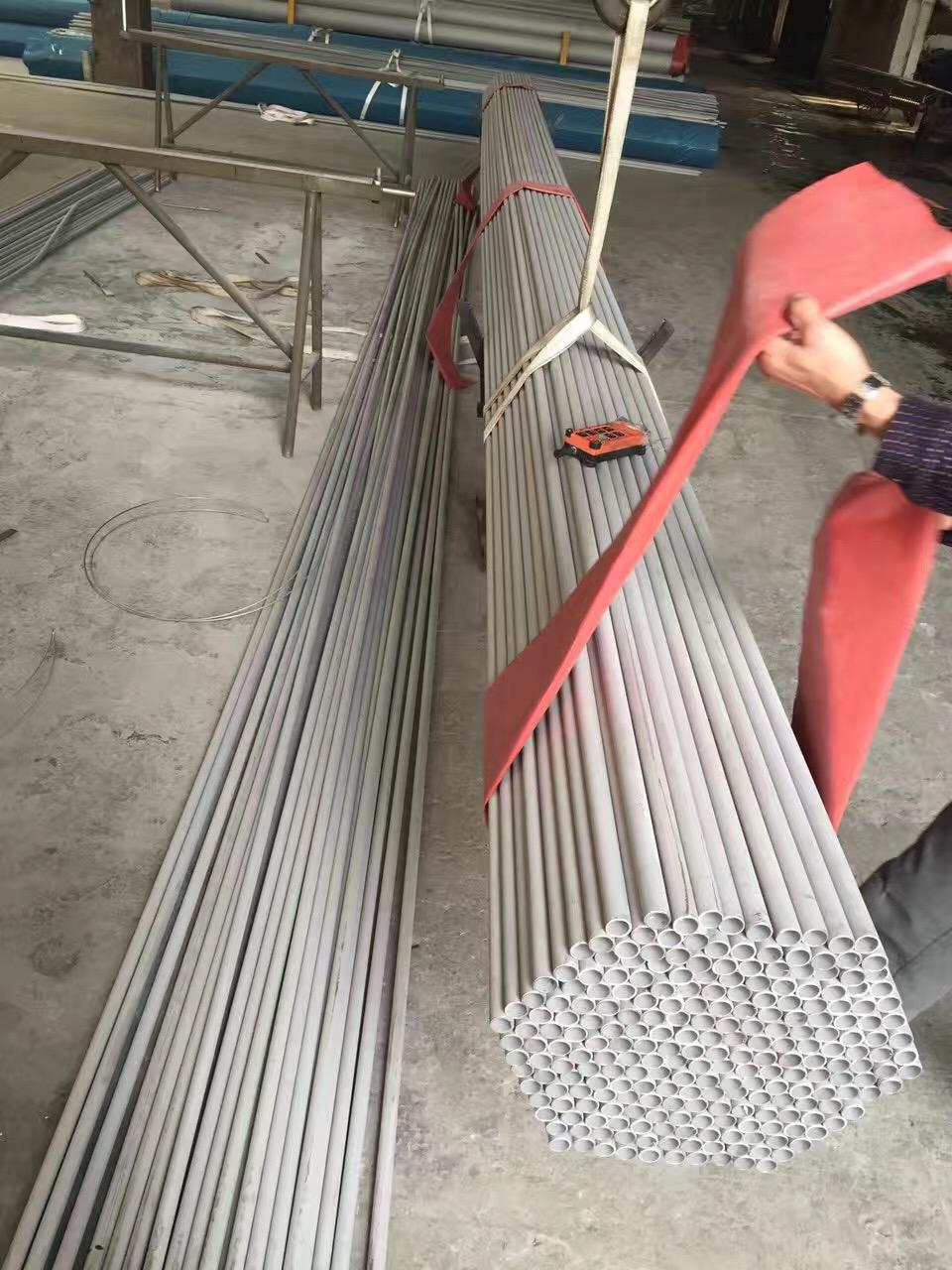 670外径不锈钢管H533