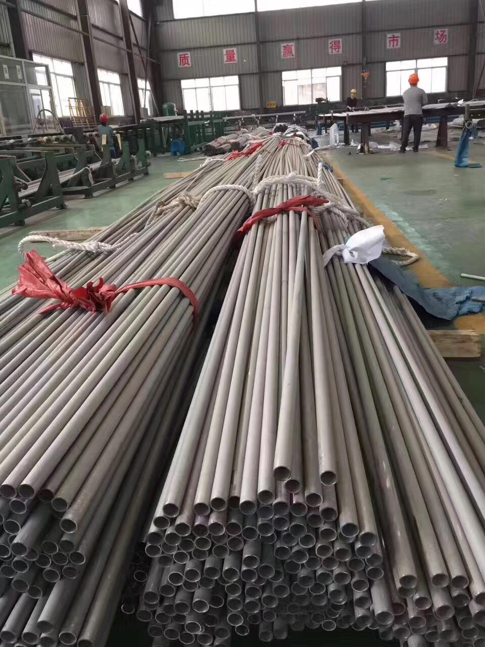 河北邯郸鸡泽TP321H不锈钢厚壁管