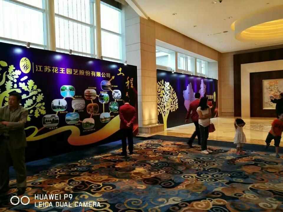 上海专业的舞台灯光设备搭建公司