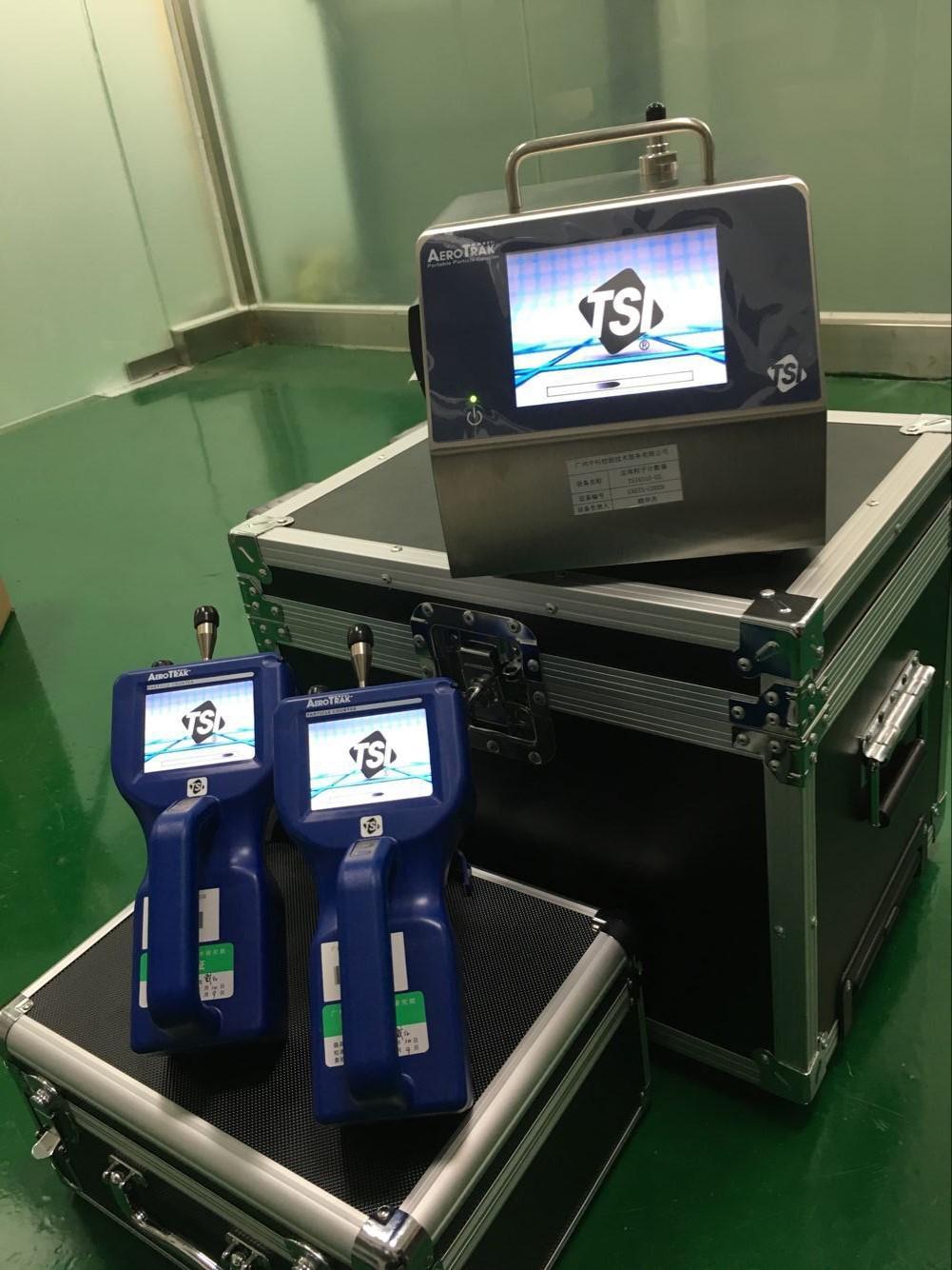 深圳醫院污水檢測機構 出具規范化檢測報告