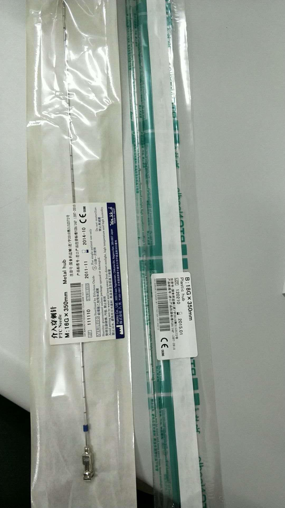 贵州日本八光PTC-B一次性介入穿刺针