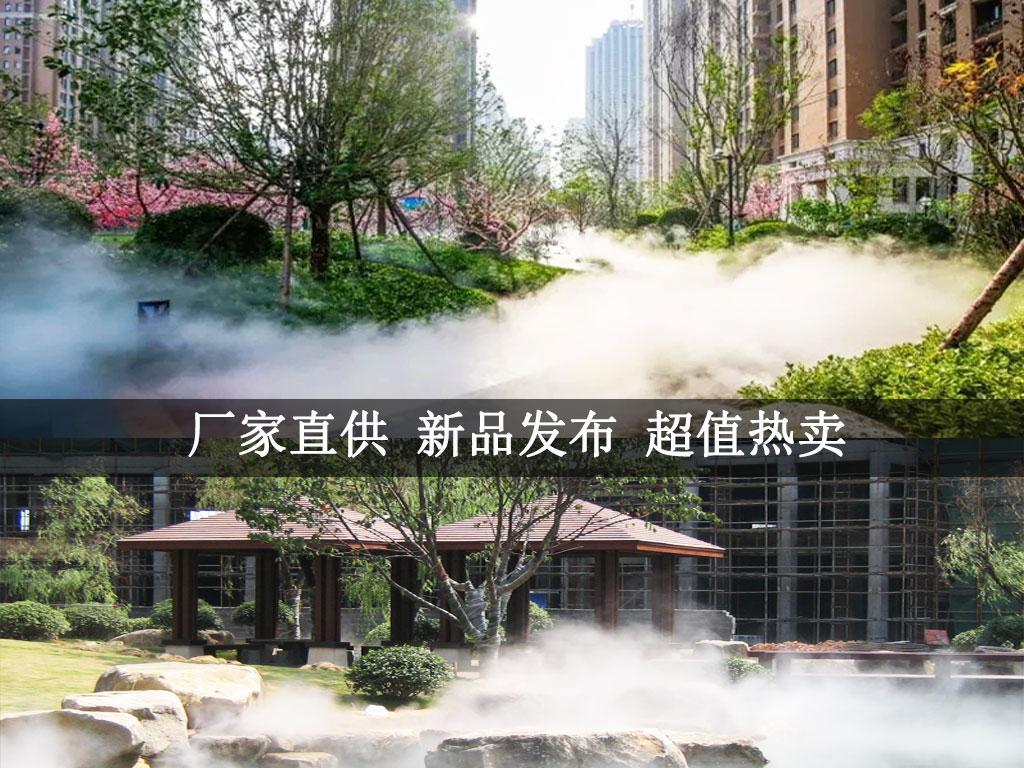 霧森系統人造霧設備