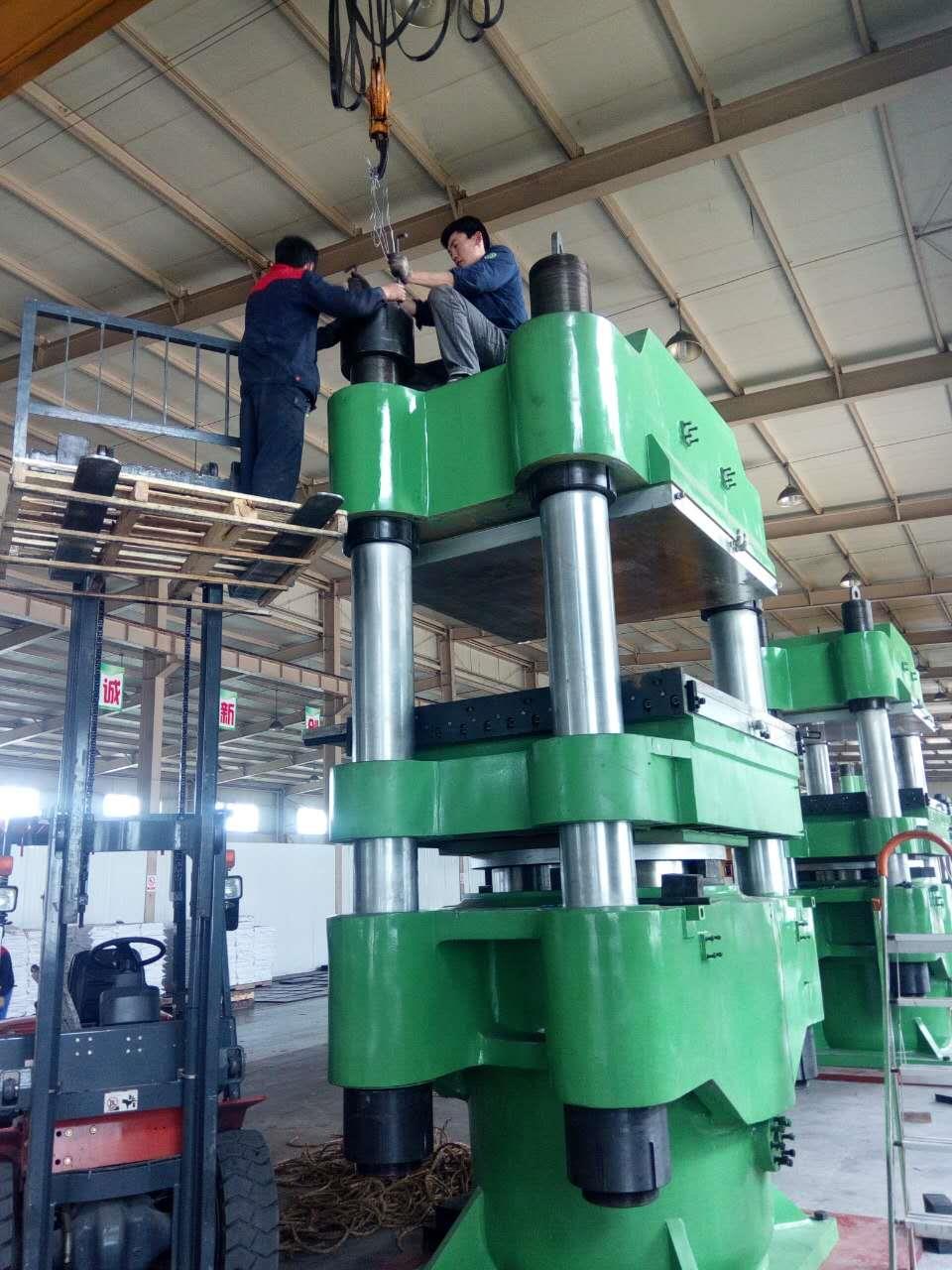 原装自动平板硫化机