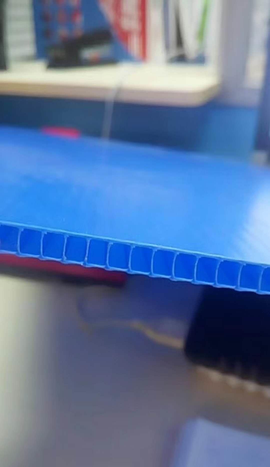 塑料隔板加工