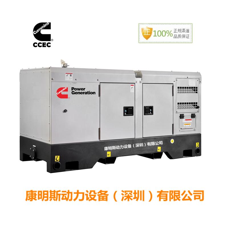 250KW柴油發電機組出租