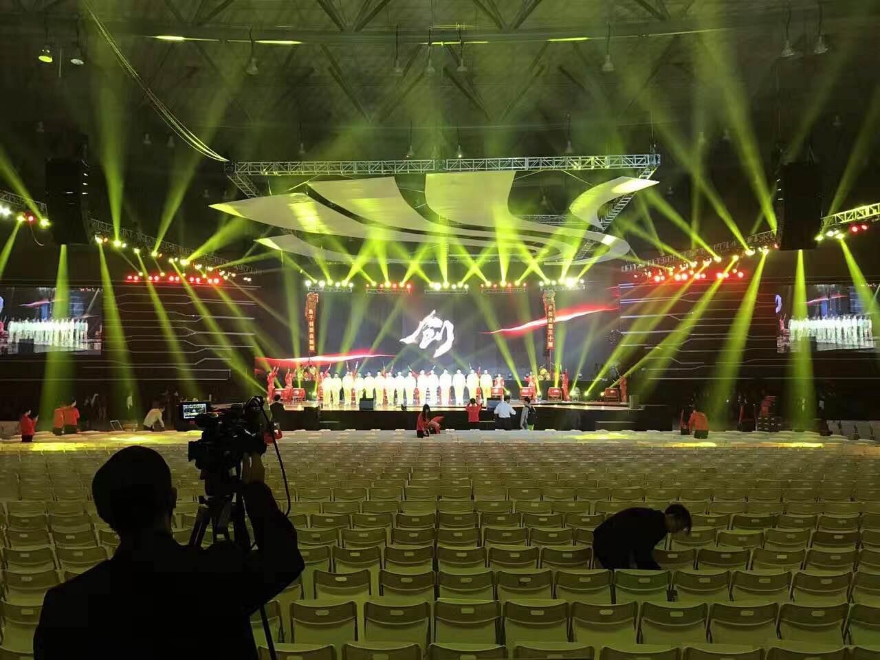 上海大型年会策划上海束影