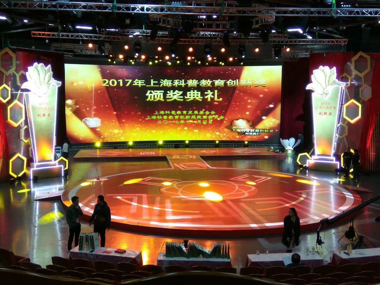 上海会务会议策划找束影