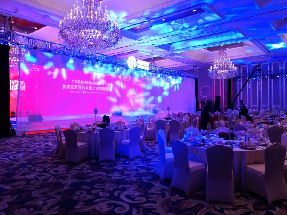上海会议策划更专业