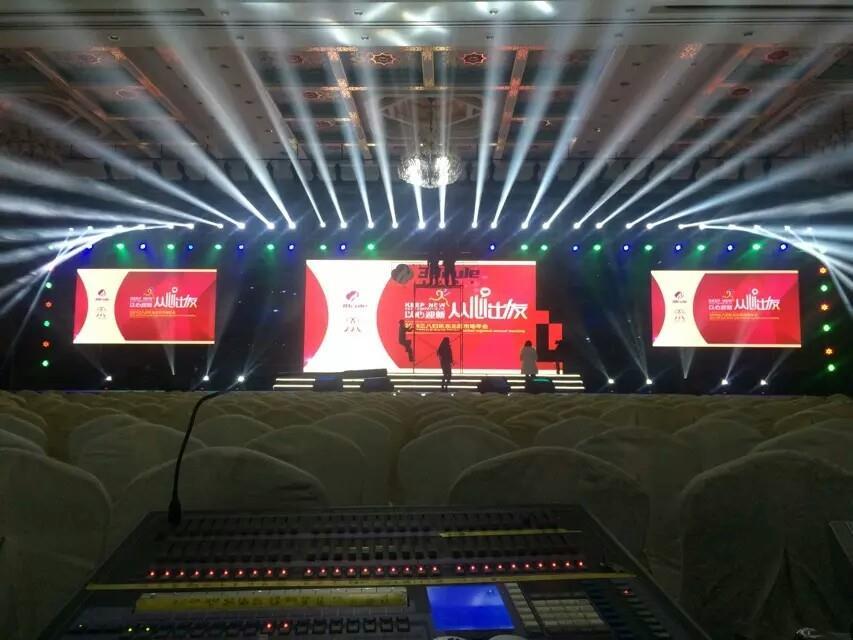 上海活动策划专业服务机构