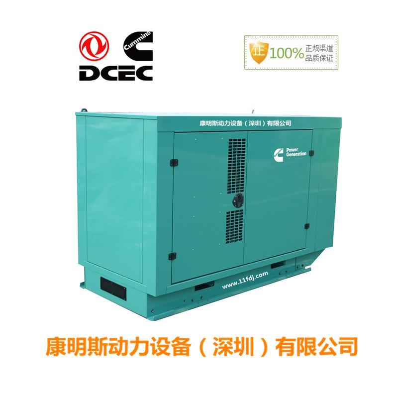 梅州柴油发电机价格 24小时发电热线