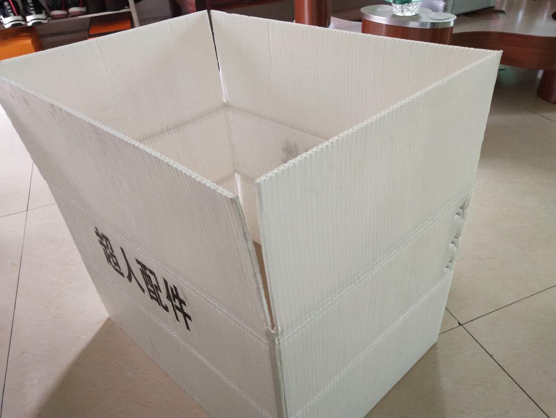 佛山环保钙塑箱生产