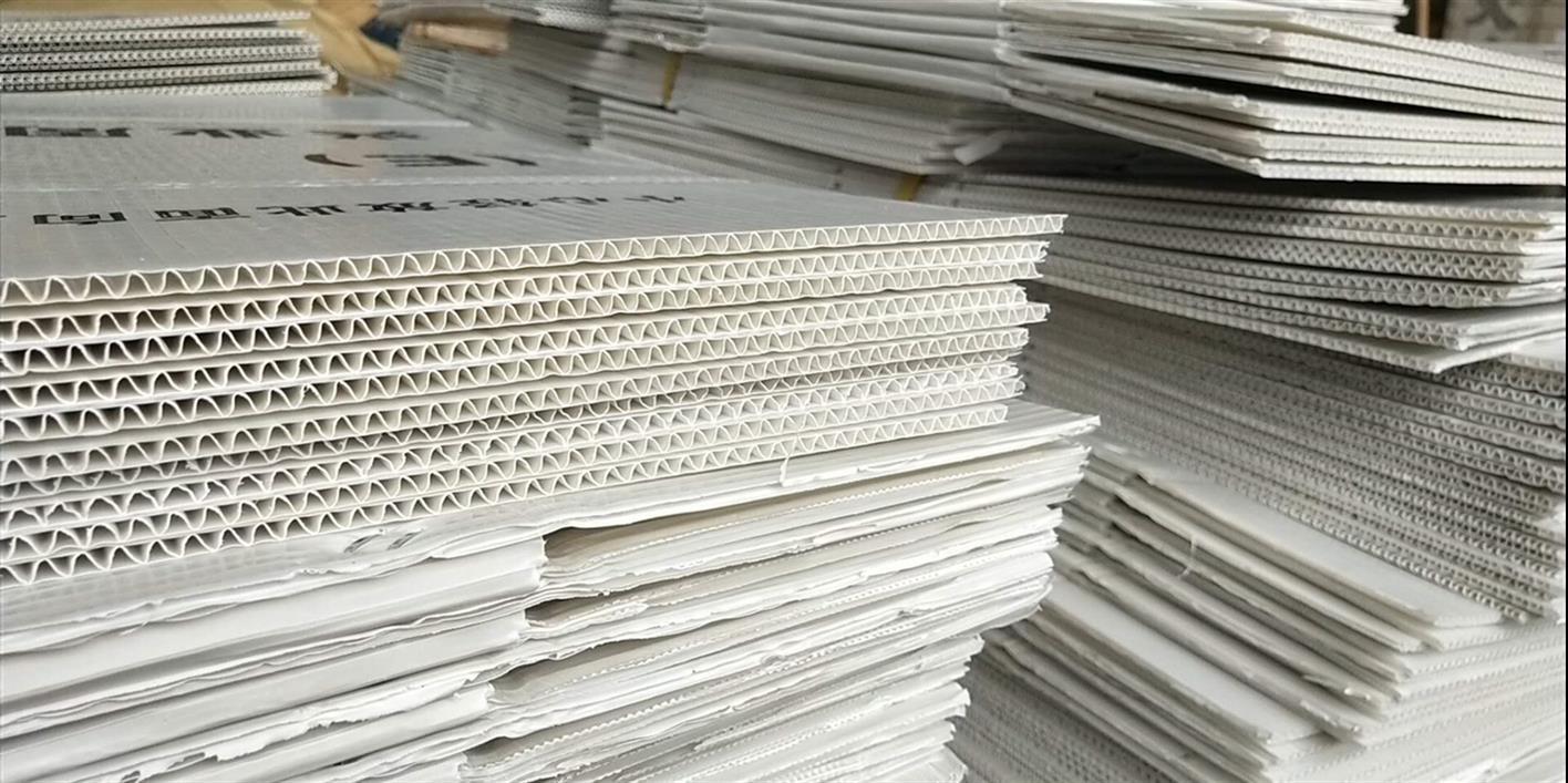 广州专业订制钙塑箱定制