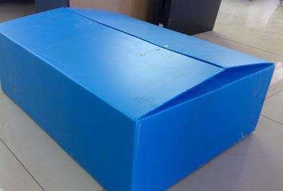 肇庆专业订制纸箱型塑料折叠周转箱