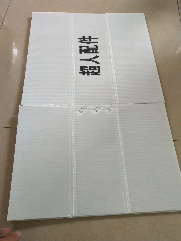 深圳钙塑周转箱生产