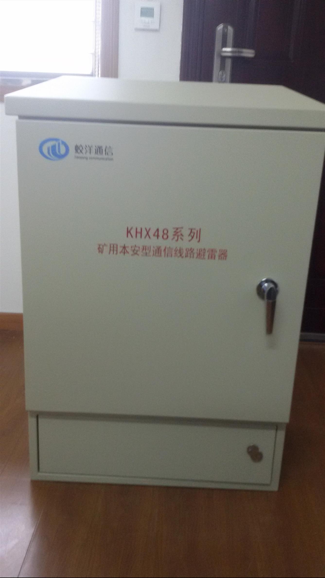 辽宁本安通信线路避雷器生产厂家