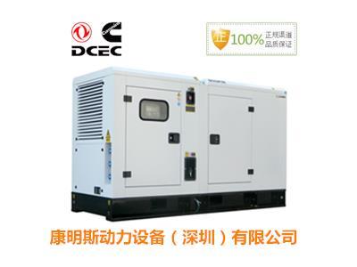 中山發電機出租價格 動力足 24小時服務