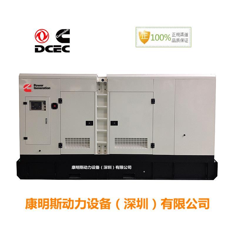 东山康明斯发电机 产品质量稳定可靠