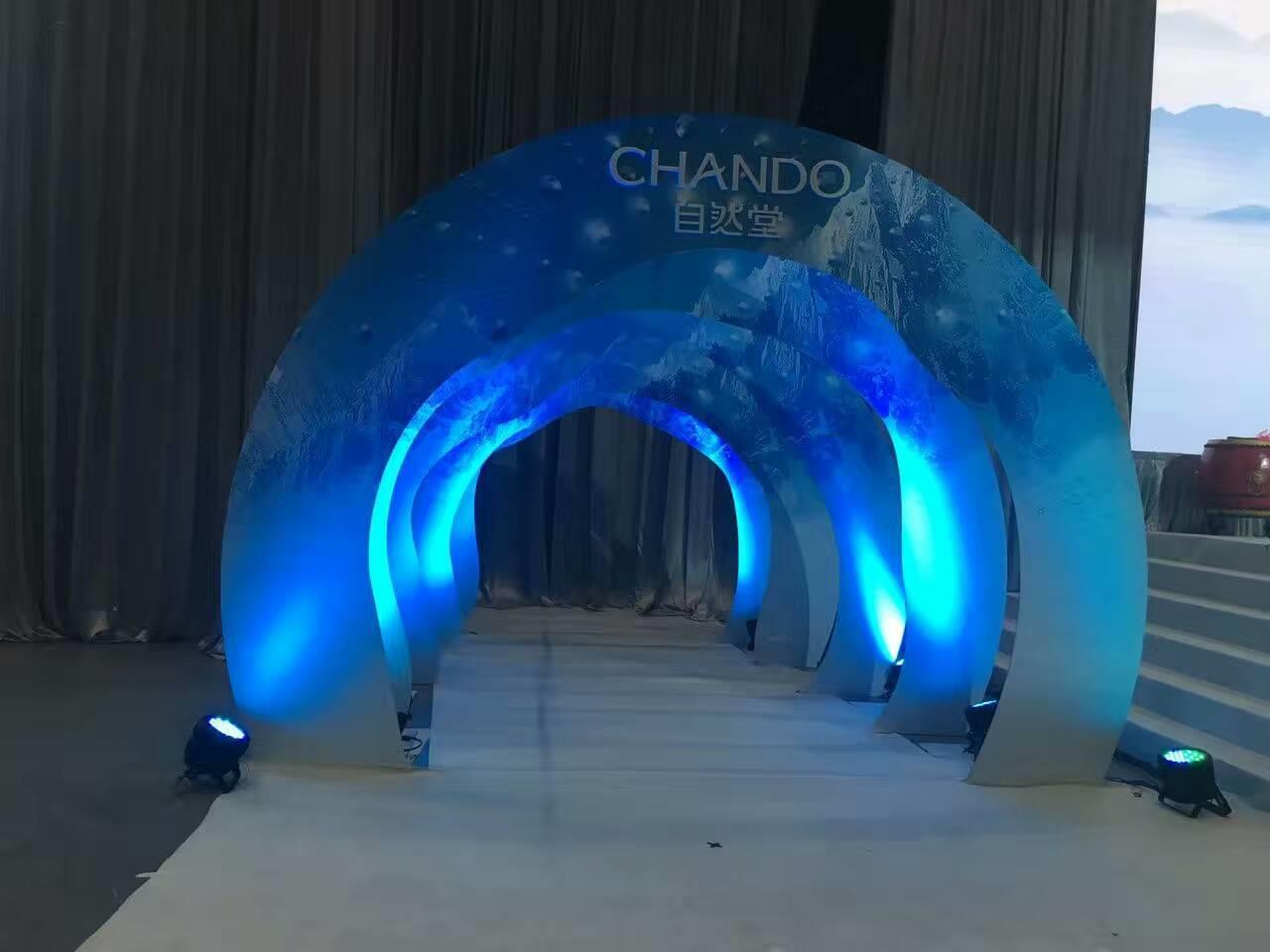 上海新品发布会策划主页