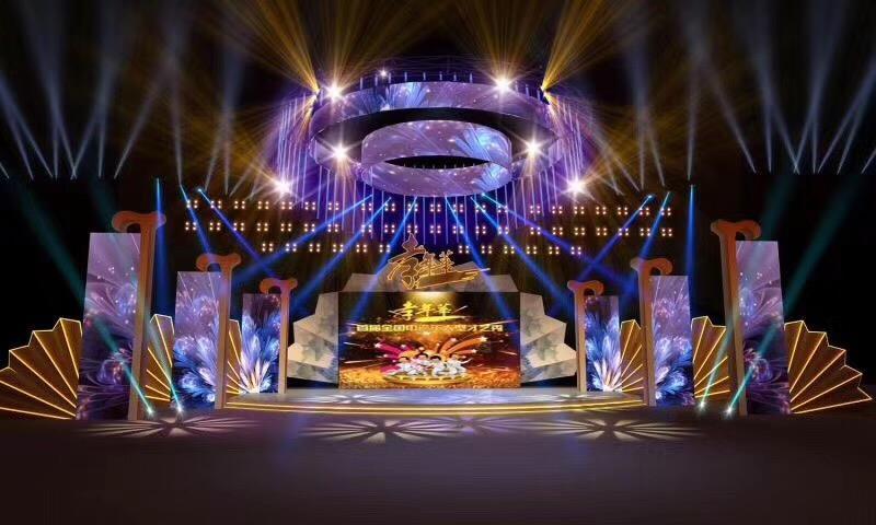 上海异行木结构背景板灯光音响主页