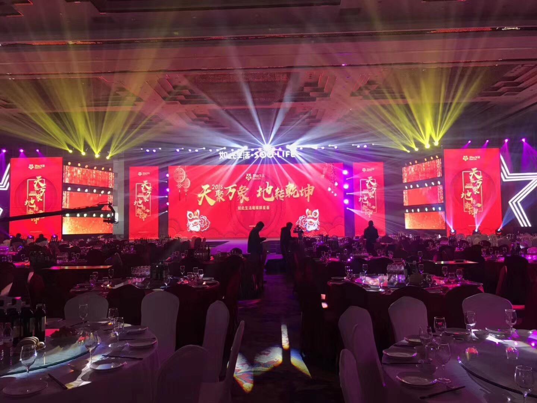 上海会议舞台灯光音响找束影