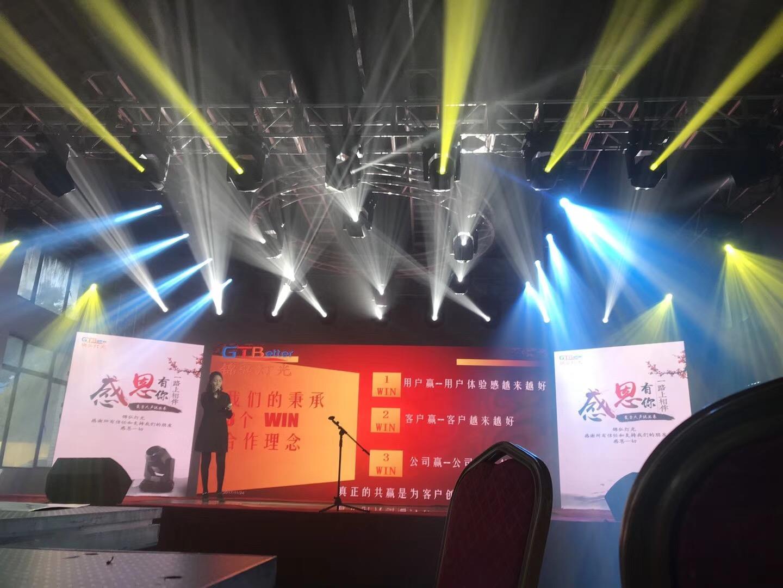 上海会议现场灯光音响专业服务机构