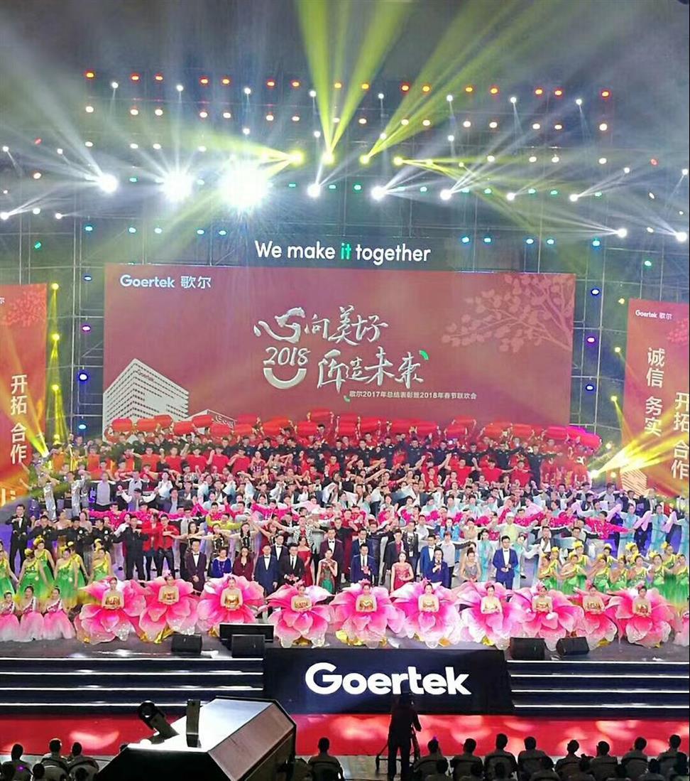 上海灯光音响舞台桁架签到墙搭建公司