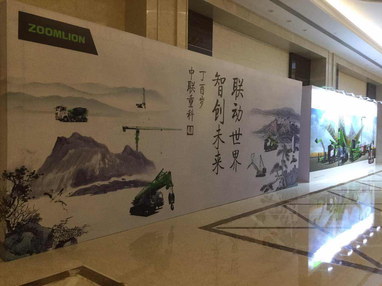 上海开业庆典桁架背景板搭建公司