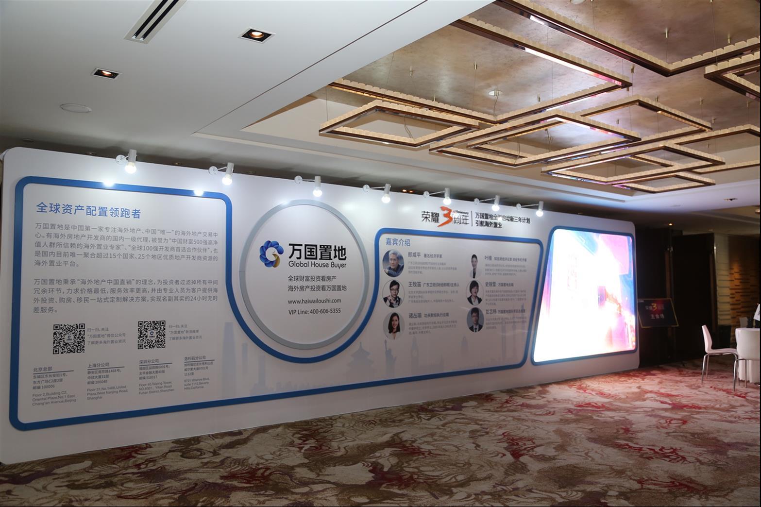 上海大型会议舞台桁架背景板租赁找束影