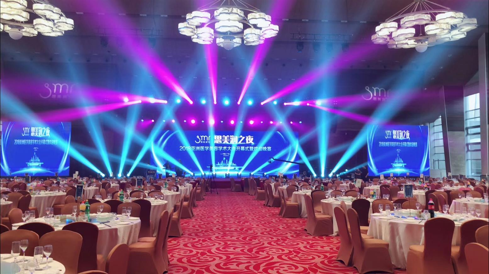 上海会议舞台搭建租赁安装技术支持