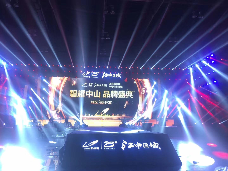 上海高端的舞台搭建租赁多年搭建经验