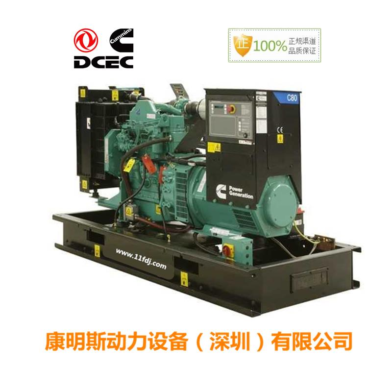 陽江康明斯柴油發電機廠家 24小時隨時發電