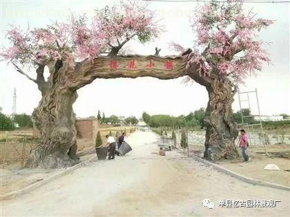 生态园仿古树大门制作方法