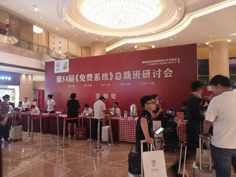 上海客户答谢会桁架租赁公司电话