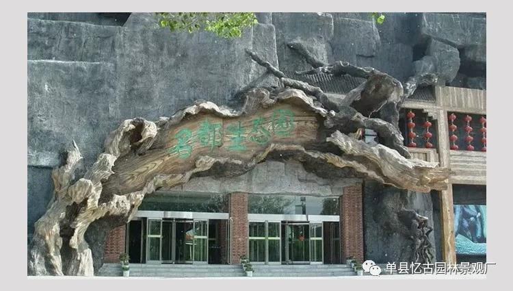 安庆农业仿真树大门