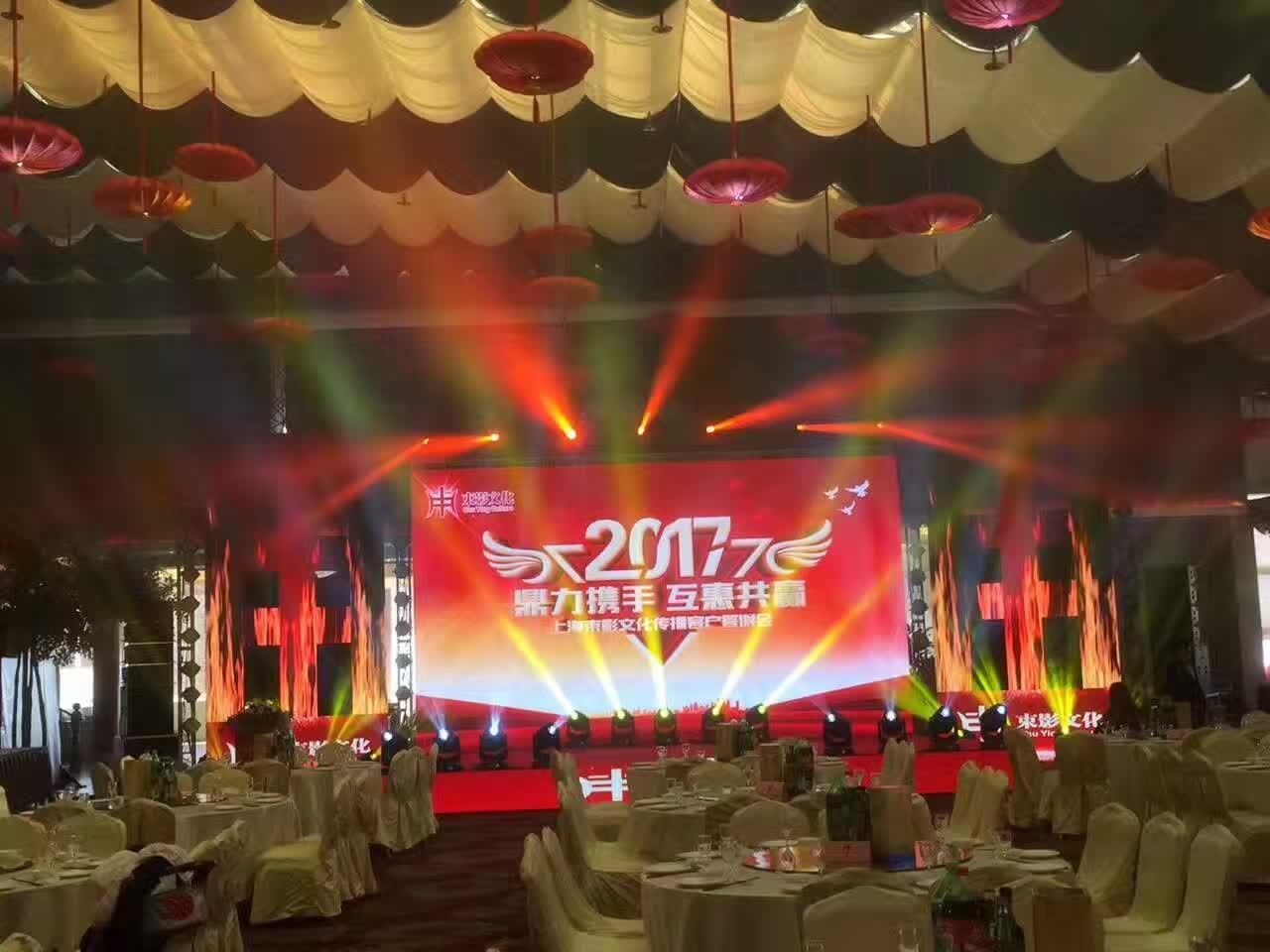 上海一周年庆典活动策划