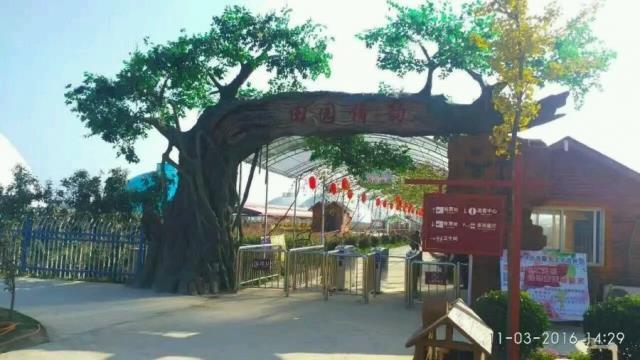 产业园景观树形大门报价方案