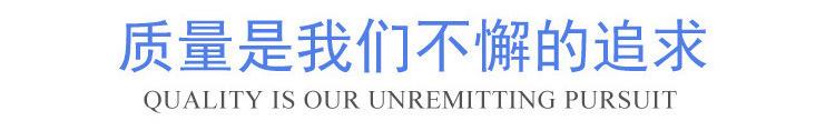 澳门太阳城tyc890.com