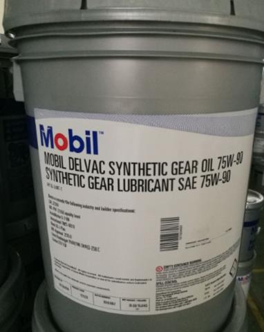 嘉兴美孚润滑油代理 美孚润滑油经销商