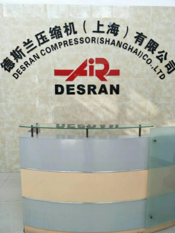 上海螺騰機械有限公司