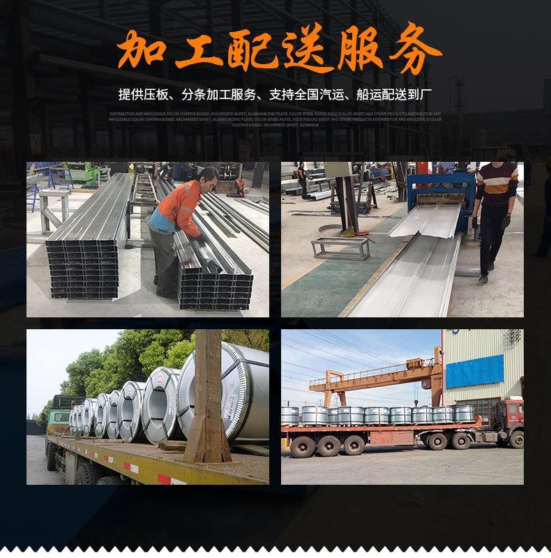 南京宝钢山东冠洲彩钢板加工