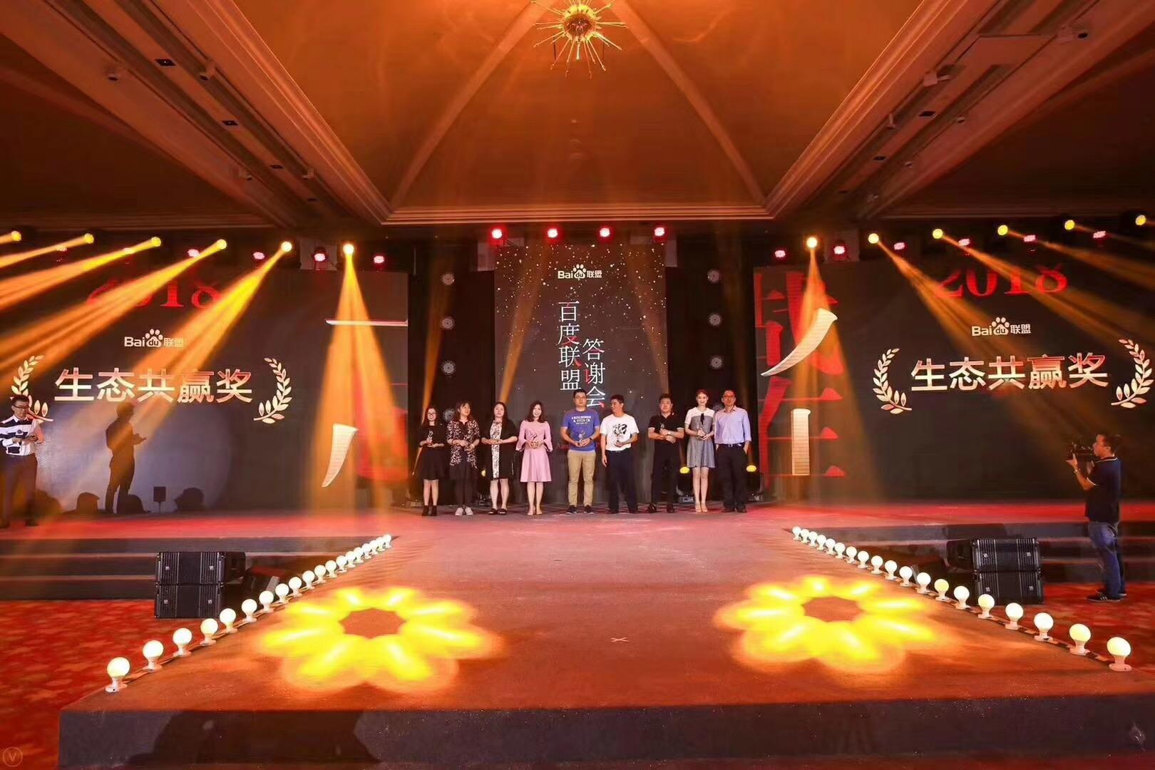 上海开业庆典舞台搭建租赁安装技术支持