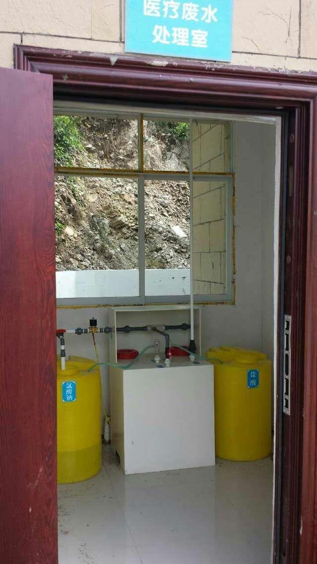 隨州醫院污水處理設備
